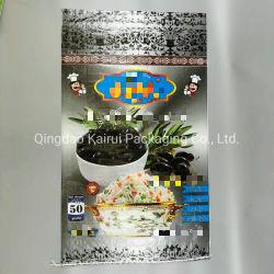 Personalizar coloridas bolsas tejidas PP laminado BOPP Piensos Bolsa Bolsa de arroz
