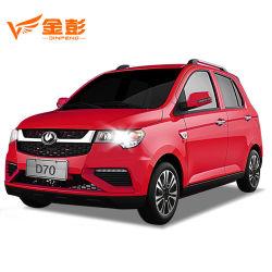 Nuova auto elettrica con quattro porte Automobile prodotto