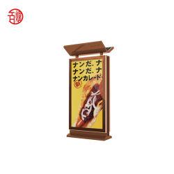 두루말기 게시판 옥외 광고 두루말기 스크린 가벼운 상자