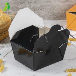 새로운 스타일의 핫 세일 포장용 1회용 런치 박스