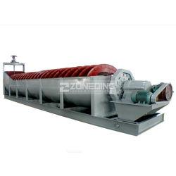 معدات معالجة المعادن عالية الكفاءة برغي إزالة حز الحديد من الحصى مصنف حلزوني