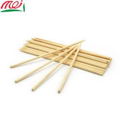 Accueil Utilisez 12cm petit bâton en bambou pour le maïs chien