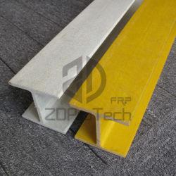 Высокая прочность FRP GRP Я света H луча для строительных материалов.