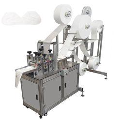 [60-80بكس/مين] [ن95] قناع يجعل آلة [ن95] آليّة قناع فوق سمعيّ [سمي] يجعل آلة