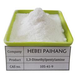공장 공급 고순도 1, 3 - 디메틸라민 HCl/메틸헥사나민/다마포더/CAS:105-41-9