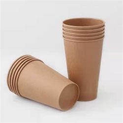 12 Oz Copa do papel de parede simples com revestimento de PE Eco-Friendly biodegradáveis café quente Copa do papel
