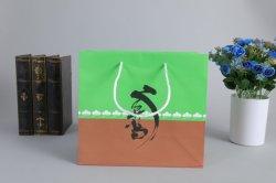 Sacco di carta stampato reticolo per il sacchetto di /Gift del sacchetto di promozione/sacchetto di acquisto
