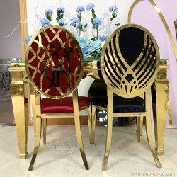 Location Fancy dos arrondi Dior Restaurant banquet de mariage or chaise en acier inoxydable