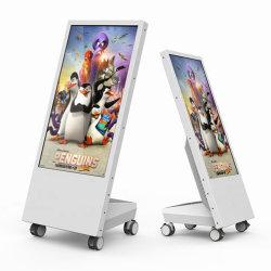 شاشة عرض رقمية محمولة خارجية مقاس 43 بوصة مزودة ببطارية LCD شاشة عرض الإعلانات لوحة الإعلانات رقميةللقهوة