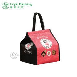 Imperméable de qualité Comparesharehigh Boîte à lunch isolés Déjeuner de transport pratique garder au chaud sac pour enlever l'alimentation