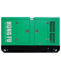 مولدات ديزل مظلة عازلة للصوت صامتة بقدرة 125 كيلوفولت أمبير تعمل بنظام ديزل Open/Silent من النوع Diesel مجموعة التوليد مع قاطع دائرة المحرك ريكاردو