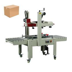 صندوق الكرتون اللاصق البلاستيكي اللاصق EKK-500 آلة منع تسرب الشريط