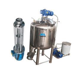 衛生シロップBlending/1000Lの飲料の混合タンクまたは砂糖の溶けるか、または分解タンク