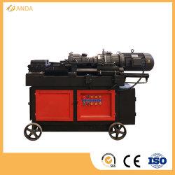 中国で製造された鉄筋用自動リブ・ピーリング・スレッディング・ローリング・マシン