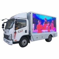 ChengliのブランドP6 P4 P5の販売のためにトラックの価格を広告するフルカラーの屋外の通りの表示移動式LED