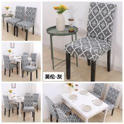 Напечатано геометрической кухня стул охватывает спандекс эластичные растянуть оформление стул обеденный подушки сиденья Anti-Dirty