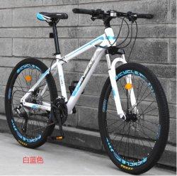 26 bicicleta dobrável de Montanha Bicicletas Quadro bicicleta dobrável
