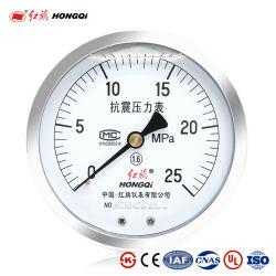 Hongqi YTN-100z flüssiges Öl gefüllt Schüttelsicheres Wasserdruckmessgerät CE/UL