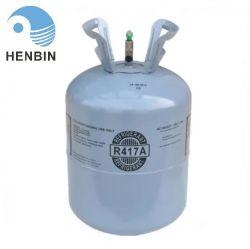 R417A 自動車および家庭用冷凍機用冷媒ガス