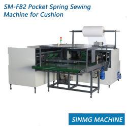 صناعيّة [سو مشن] فراش يجعل آلة أريكة آلة