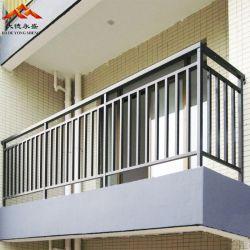 粉によってAluminum&塗られる細工したIron& Galvanzied Steel&Stainlessの鋼鉄バルコニーおよび階段塀、手すり。 SateyおよびDocrativeのための柵
