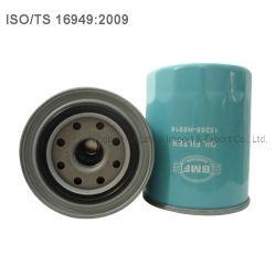 فلتر الزيت 15208-H8916