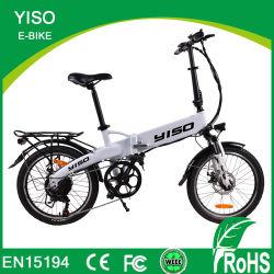 Venda quente 20'' Bici Elettrica Célula de Bateria Mini Kids Folding Bateria de Lítio Electric e Ebike