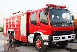 محرك إطفاء الحريق المستخدم Isuzu Clw 260HP 4000 Litre Water 2000 لتر من الإسفنج Fire Truck Fire Fire Fire Fire Fire Fam Fوم الخزان سيارات الإطفاء والإنقاذ تراكس تراكس تقاتل