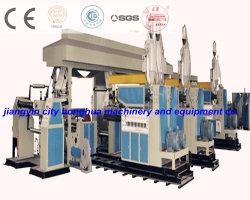 Multi-couches de papier et de Pe de revêtement et de la machine de contrecollage (JDLF2-1000(90-65)x)