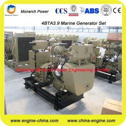 Groupe électrogène diesel marin avec moteur Cummins / marine avec groupe électrogène Cummins 50Hz&60Hz (20kw~1200KW)