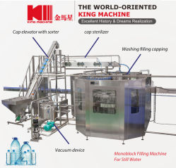 مياه معدنية مطهرة تكمل آلة زرع