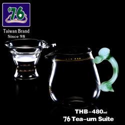 76바트~480의 새로운 스타일의 유리 차 및 커피 메이커