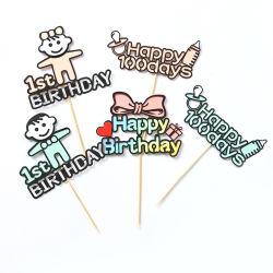 赤ん坊の上層の第1バースデー・ケーキの上層のベビーシャワー党供給の誕生日おめでとうの男の子の女の子のケーキの上層
