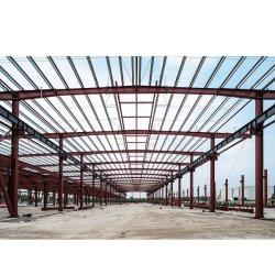 بناء جيد الجودة Steelbecture ورشة عمل الإطار الصلب للإنتاج