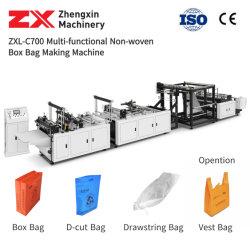 حقيبة صندوقي غير منسوجة عالية الكفاءة، حقيبة مولية/حقيبة طعام من الألومنيوم، حقيبة مغرفة طباعة، حقيبة حمل من القماش/حقيبة صندوق صلبة، آلة صنع كيس حفاز أوتوماتيكية من نوع Latex