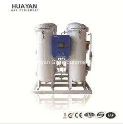 Hyo-60 da produção especializada de gerador de oxigênio a produção de oxigénio Médicos Hospitalares
