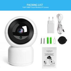2 МП Wireless WiFi IP HD CCTV камер для установки внутри помещений
