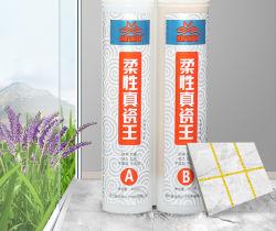 浴室の専門の防水世帯のMdkの美のタイルの密封剤