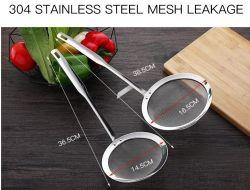 クリップステンレス鋼の台所ツールが付いている食糧スキマーのこし器のスプーン
