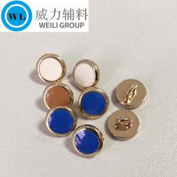 공장 제조업체 사용자 지정 패션 바느질 봉제(생크 버튼 포함) 옷감의 다양한 색상 액세서리 옷감의 금속 트림 잘라내기