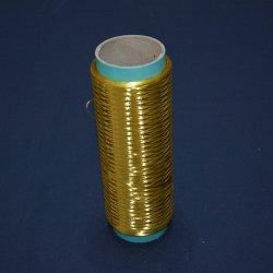 مادة عازلة للحرارة مقاومة لتلف الشفاه عالية الحرارة