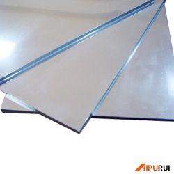 حارّ - يلفّ 6061 6063 [ت4] [ت6] ألومنيوم صفح لوحة لأنّ بناء