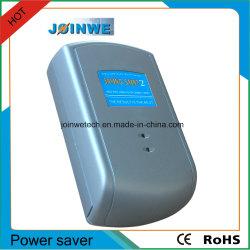 절전 Saint Power Saver(JS-002)
