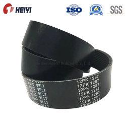 China Professional Manufacturer Van V Belt