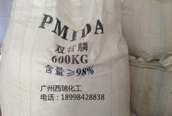 5994-61-6 Pmida CEMFA Fabricant de matières premières à base de glyphosate de 98 % 99,5 %