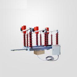 Fzw32-40,5 interrupteur de charge à vide
