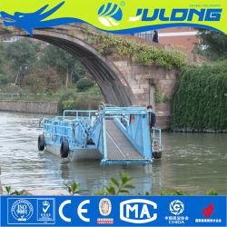 Водных сорняков комбайна/вывоз мусора спасательных судна/ водяного гиацинта Harvest механизма