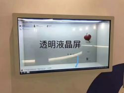 46 '' transparenter LCD Computer-Touch Screen mit Samsung-Panel