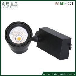 전시실 박물관 진열장 옷장 상업적인 고품질 절묘한 알루미늄 GU10 LED 궤도 전등 설비