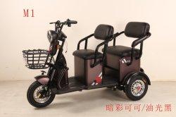 triciclo elettrico 500W per l'uomo anziano